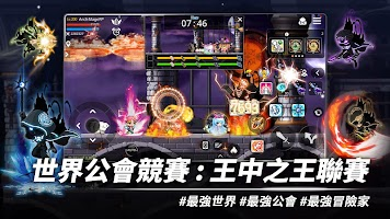 Screenshot 2: 楓之谷M   國際版