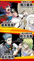 Screenshot 4: Bakumatsu Rock  -BEGINNING SOUL-