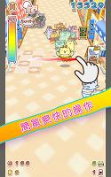 Screenshot 3: 團團喵,衝刺!