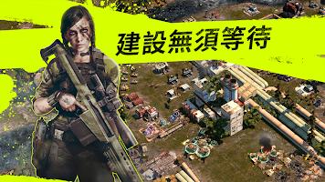 Screenshot 3: 作戰指揮官