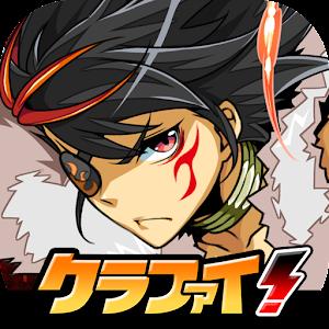 Icon: 激突!Crash Fight OBT