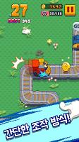 Screenshot 2: 무한의 기차