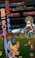 Screenshot 3: RPG エンシェントハンター