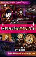 Screenshot 2: RPG ロストチャイルド〜光と闇の子供たち〜