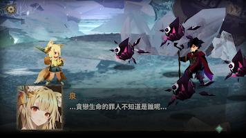 Screenshot 3: Sdorica 萬象物語