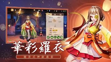 Screenshot 3: 決戰!平安京(國際版)