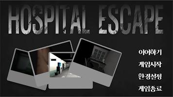 Screenshot 1: H.P.Escape