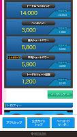 Screenshot 3: Beyblade Burst (Japan)