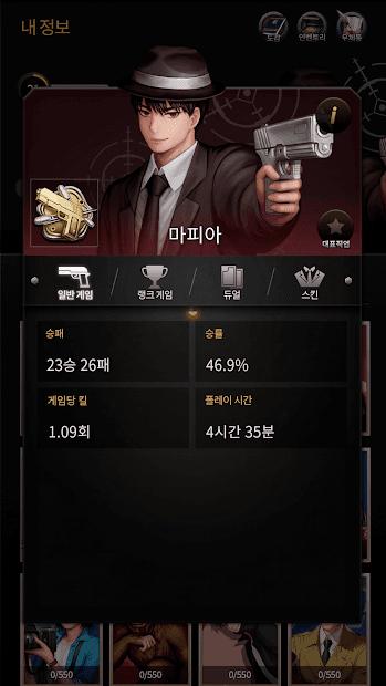 黑手黨42