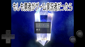 Screenshot 4: 謎之糞作短篇集