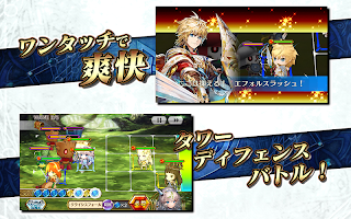 Screenshot 2: 鎖鏈戰記 Chain Chronicle (日版)