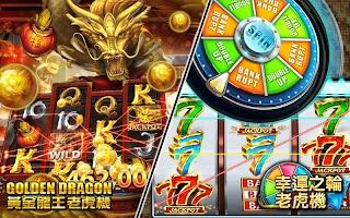 Screenshot 2: 富豪娛樂城 - 輪盤, 21點, 百家樂, 老虎機, 骰寶