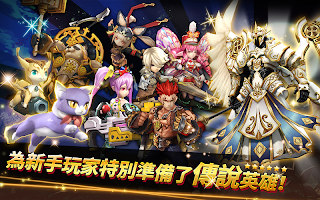 Screenshot 1: 靈魂掠奪者/ Soul Seeker