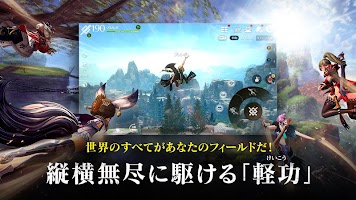 Screenshot 2: 劍靈:革命 | 日版