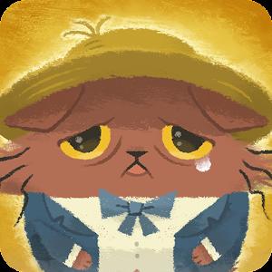 Icon: 고양이 냐호~냐・미제라블~
