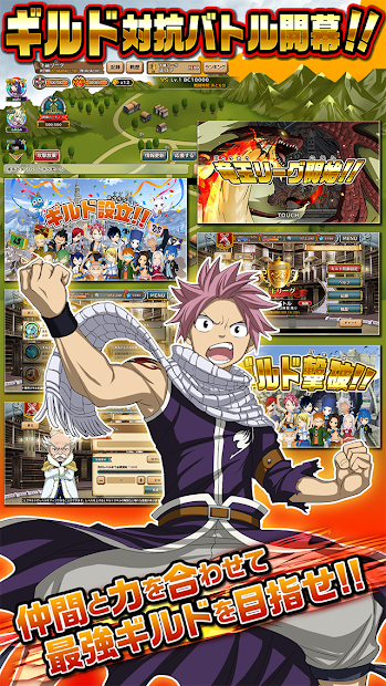 fairy tail portable guild 2 pc русификатор
