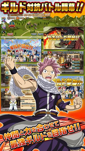 Download] Fairy Tail Goku Mahou Ranbu - QooApp Game Store