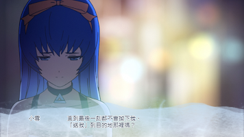 Screenshot 4: AFTERLOST - 消滅都市