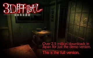 Screenshot 1: 3D Kimodameshi -Japanese Horror Game-