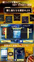 Screenshot 4: Rhythmsia