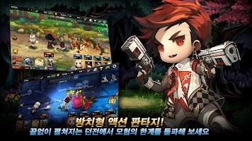 Screenshot 2: 地城突破!英雄:放置型動作RPG