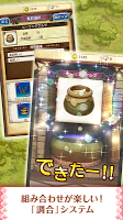 Screenshot 3: Atelier Quest Board