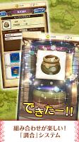 Screenshot 3: 鍊金出任務/ Atelier Quest Board