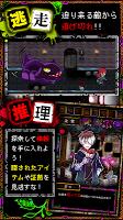 Screenshot 3: Wasabi遊戲(惡狼遊戲)(日版)