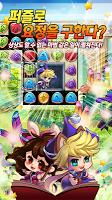 Screenshot 2: Magic Puzzle Island for kakao