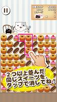 Screenshot 2: Neko Puzzle