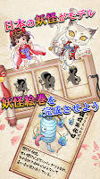 Screenshot 3: 弱虫忍者~妖怪から桜姫を救う忍者義墨の冒険~