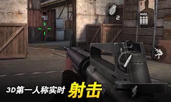 Screenshot 2: RED DOT