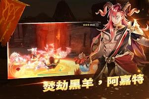 Screenshot 3: 冰與火:曙光