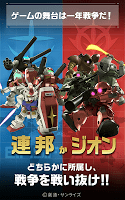 Screenshot 2: 機動戰士鋼彈 即時戰線 (日版)