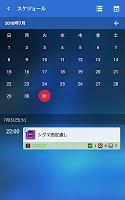 Screenshot 4: FINAL FANTASY XIV COMPANION