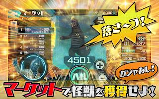 Screenshot 4: Ultra Kaiju Battle Breeders