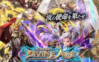 Screenshot 1: Divine Age Beta