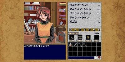 Screenshot 2: 大逆鱗 -DIE GEKIRIN-