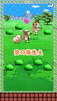 Screenshot 4: ブタ様はおれ様だ!