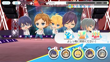 Screenshot 4: 레디이이이! | 일본판