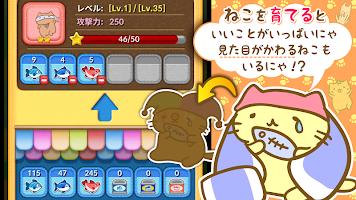 Screenshot 4: 團團喵POP