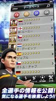 Screenshot 2: 創造球會日本版攻略