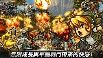 Screenshot 3: 合金彈頭 無窮(國際版)