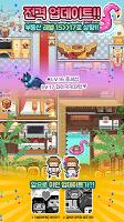 Screenshot 2: LivingAlone2 (Korea)