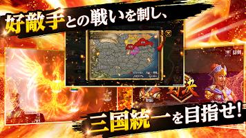 Screenshot 3: 三國志曹操傳 ONLINE (日版)