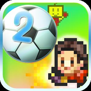 Icon: サッカークラブ物語2