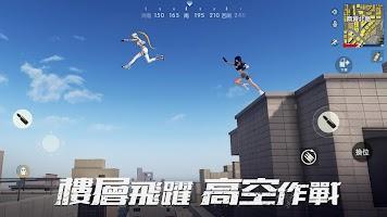 Screenshot 2: Knives Out-荒野行動