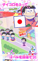 Screenshot 4: 오소마츠상의 NEET고로크여행_일본판