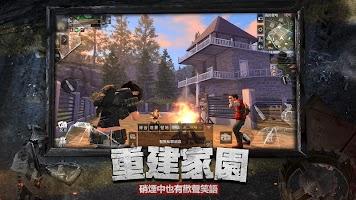 Screenshot 4: 明日之後(國際版)