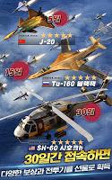 Screenshot 2: 정상대해전-해상 전쟁 전략 게임